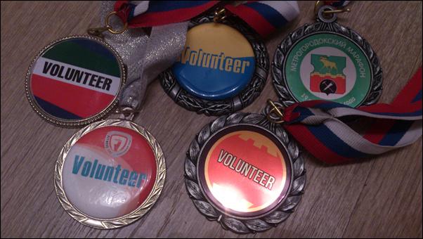 Танины медали