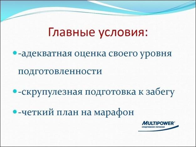 Семинар Эдуарда Безуглова, слайд №2