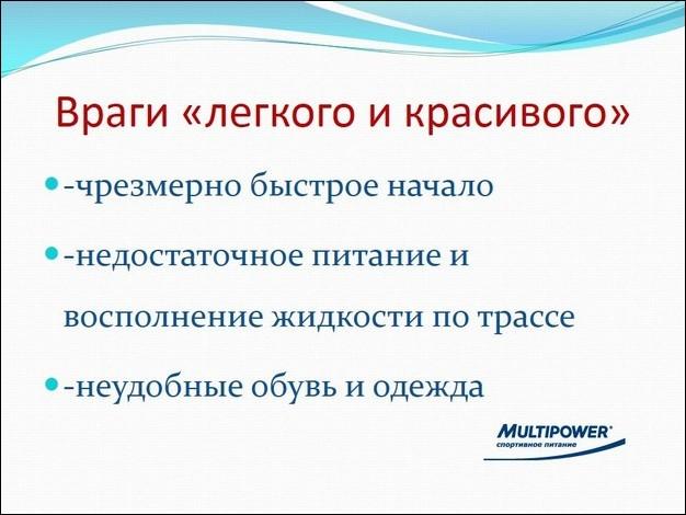 Семинар Эдуарда Безуглова, слайд №3