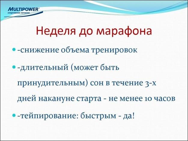 Семинар Эдуарда Безуглова, слайд №4