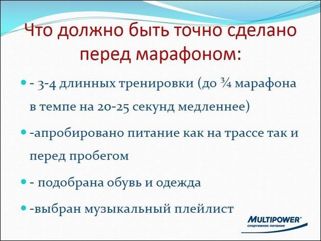 Семинар Эдуарда Безуглова, слайд №5