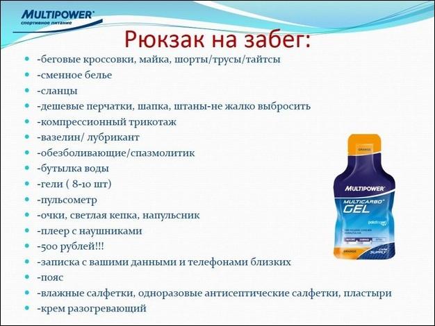 Семинар Эдуарда Безуглова, слайд №7