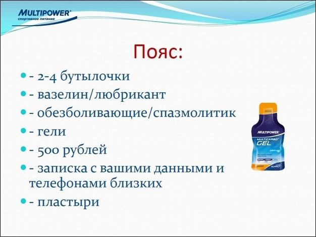 Семинар Эдуарда Безуглова, слайд №8