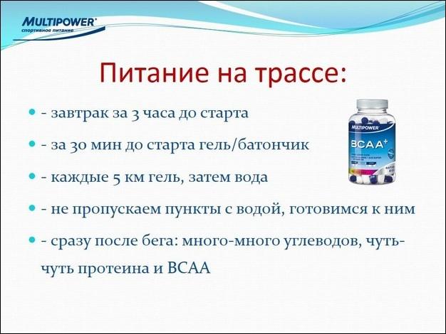 Семинар Эдуарда Безуглова, слайд №9
