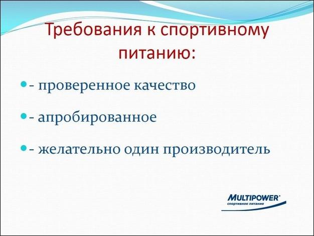 Семинар Эдуарда Безуглова, слайд №10