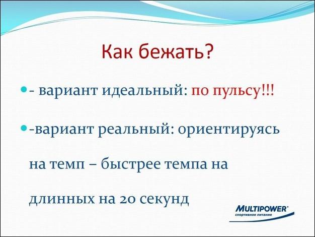 Семинар Эдуарда Безуглова, слайд №11