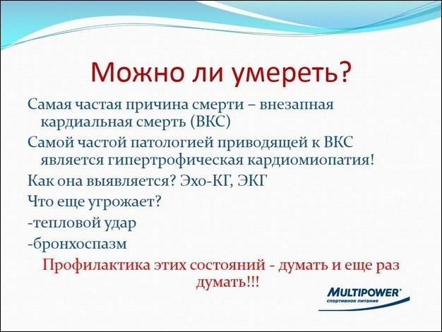 Семинар Эдуарда Безуглова, слайд №12