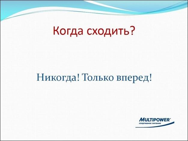 Семинар Эдуарда Безуглова, слайд №13